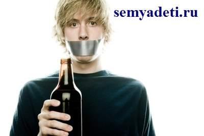 Как обнаружить признаки алкоголизма у подростка?