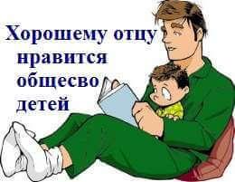 0246W469v5354_IU4343