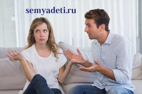 Как женщине понять мужчину