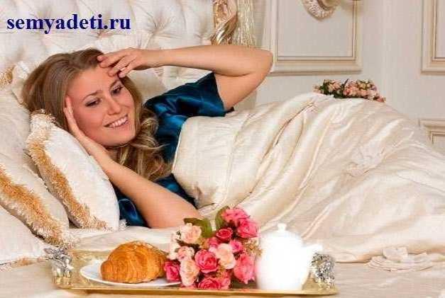 Как красиво пожелать доброе утро жене?
