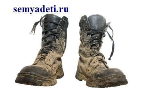 sledi za chistotoy obuvi
