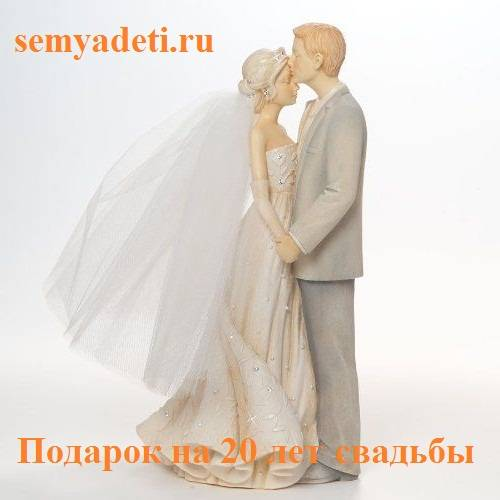548713_652198