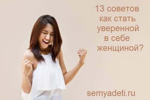 l21_321987j38654f45