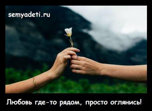 31_2456g45689H8