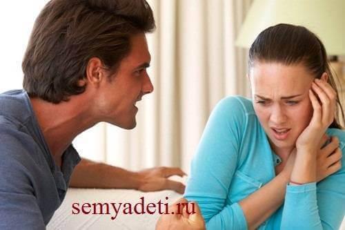 vykhod iz toksichnykh otnosheniy s muzhchinoy