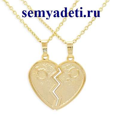 Золотая цепочка с кулоном в виде сердца, разделенное на две половинки